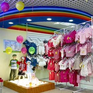 Детские магазины Поспелихи