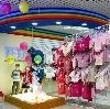 Детские магазины в Поспелихе