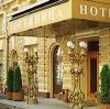 Гостиницы в Поспелихе