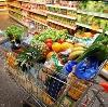 Магазины продуктов в Поспелихе