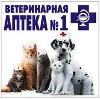 Ветеринарные аптеки в Поспелихе